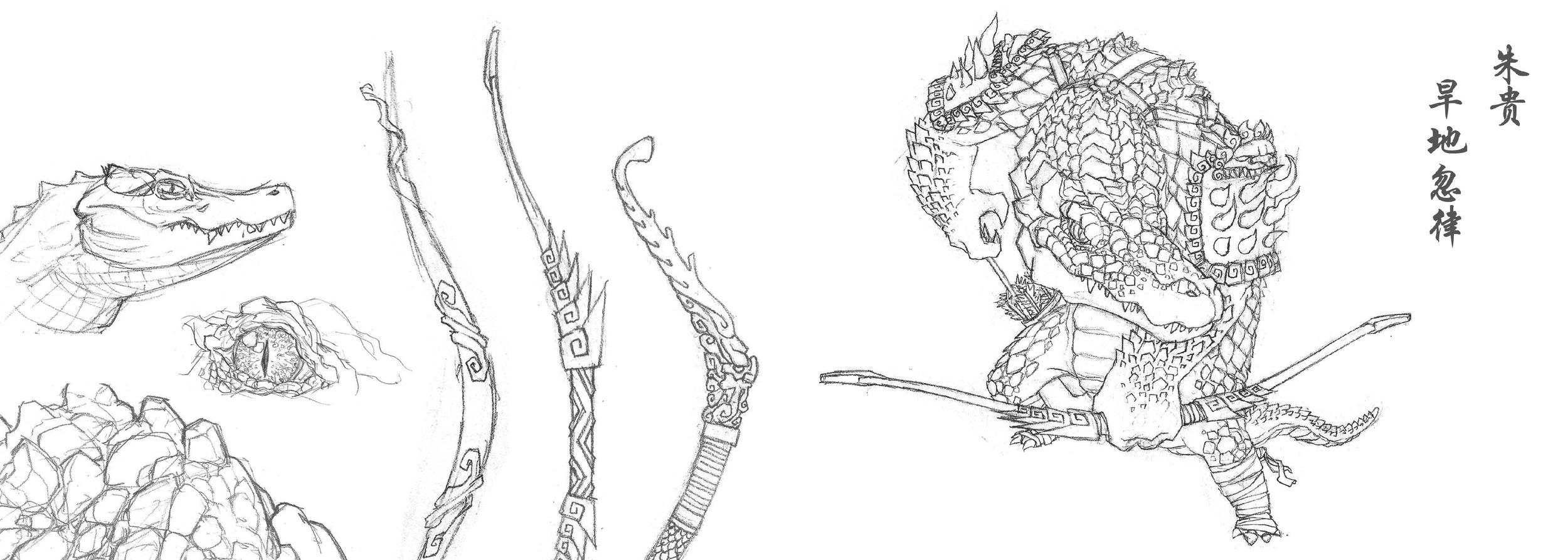 Ivan Louey - Sketch book web_Page_03.jpg