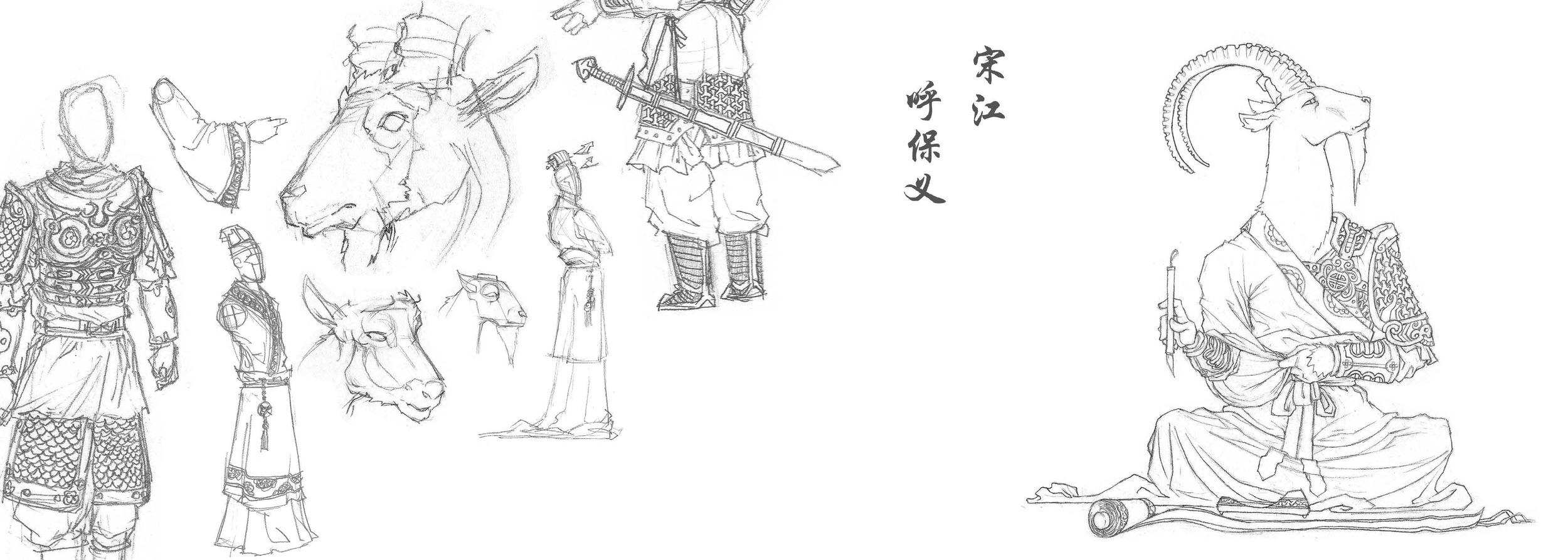 Ivan Louey - Sketch book web_Page_04.jpg