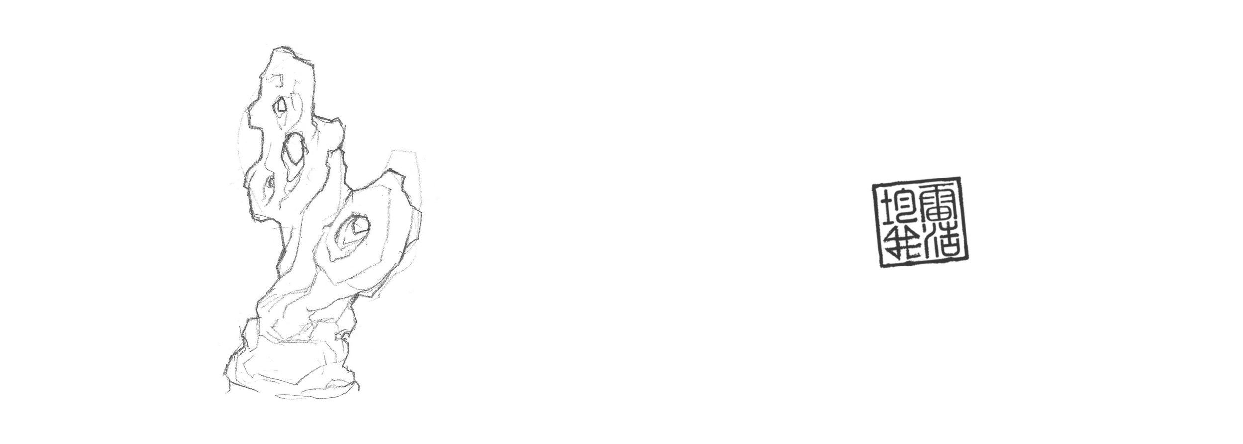 Ivan Louey - Sketch book web_Page_11.jpg