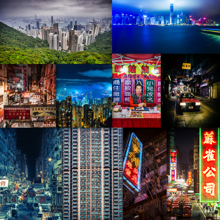 Hong Kong blog.jpg
