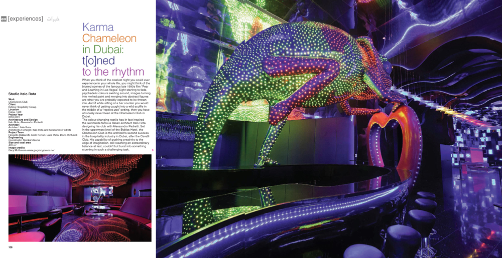 I've just had a previous commission for the Chameleon Club, Dubai published in Compasses world. The architecture and interior design magazine for the MENA (Middle East) region.