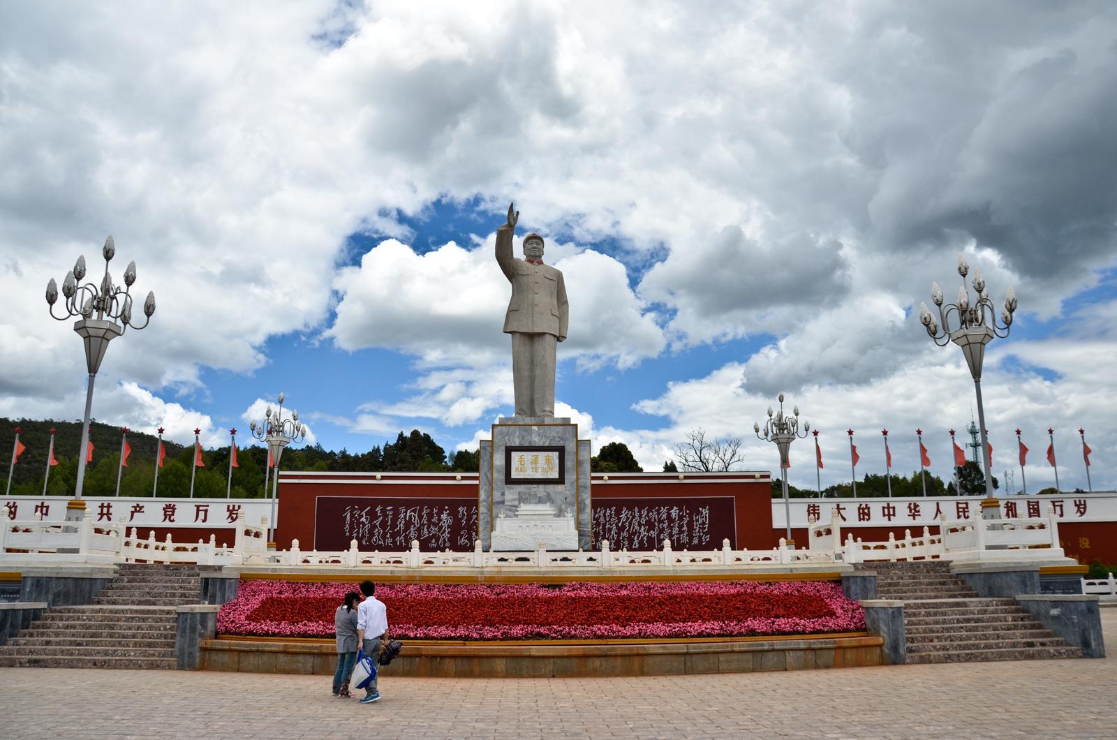 Statue de Mao Zedong, Lijiang