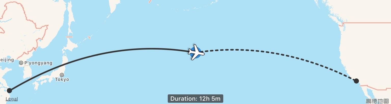 Current flight progress