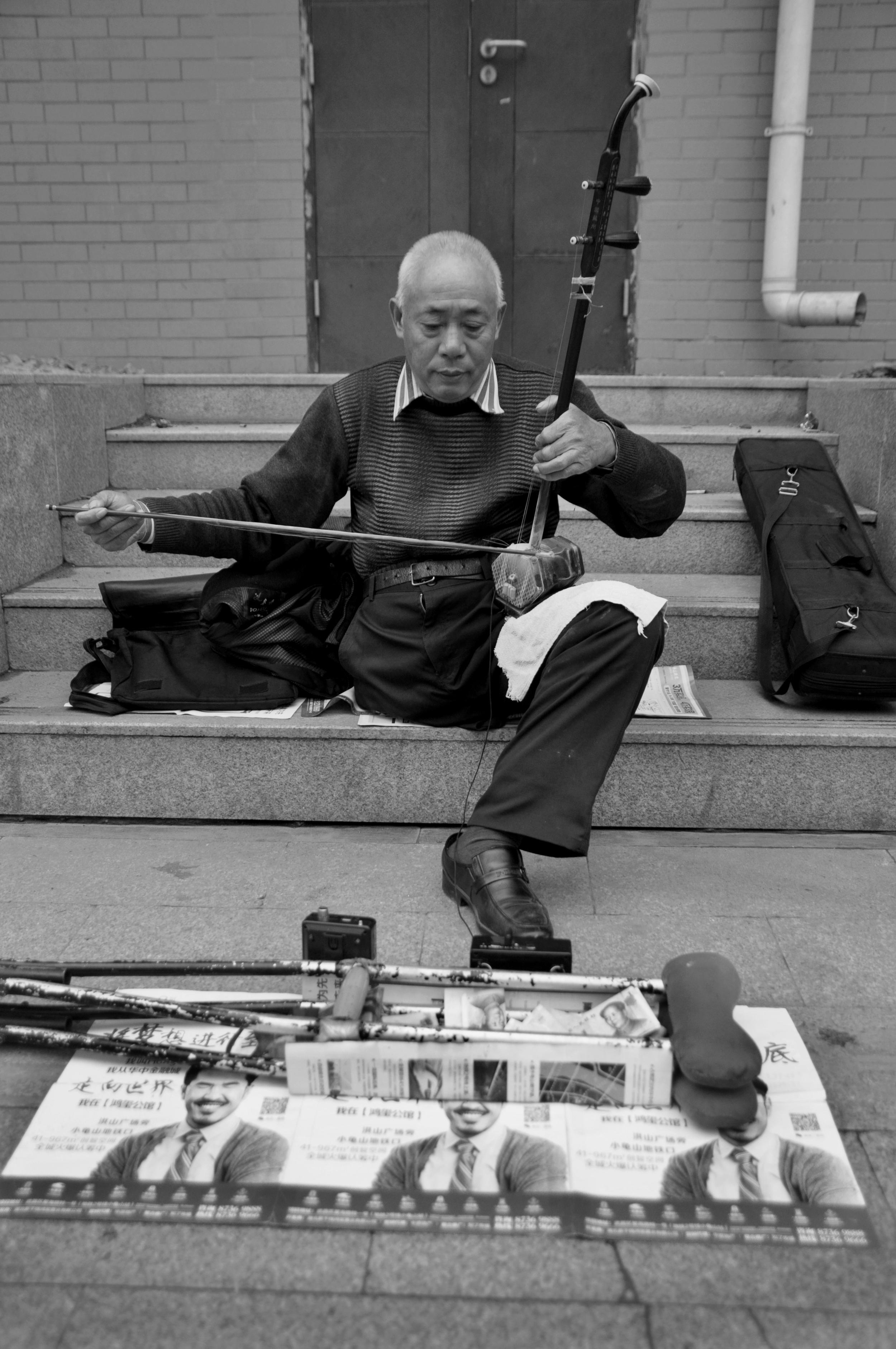 Wuhan street musician