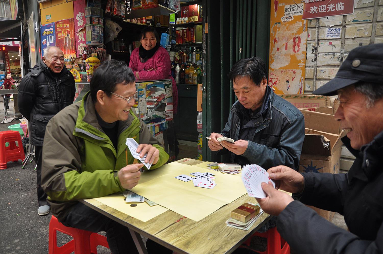 Card game, Wuhan