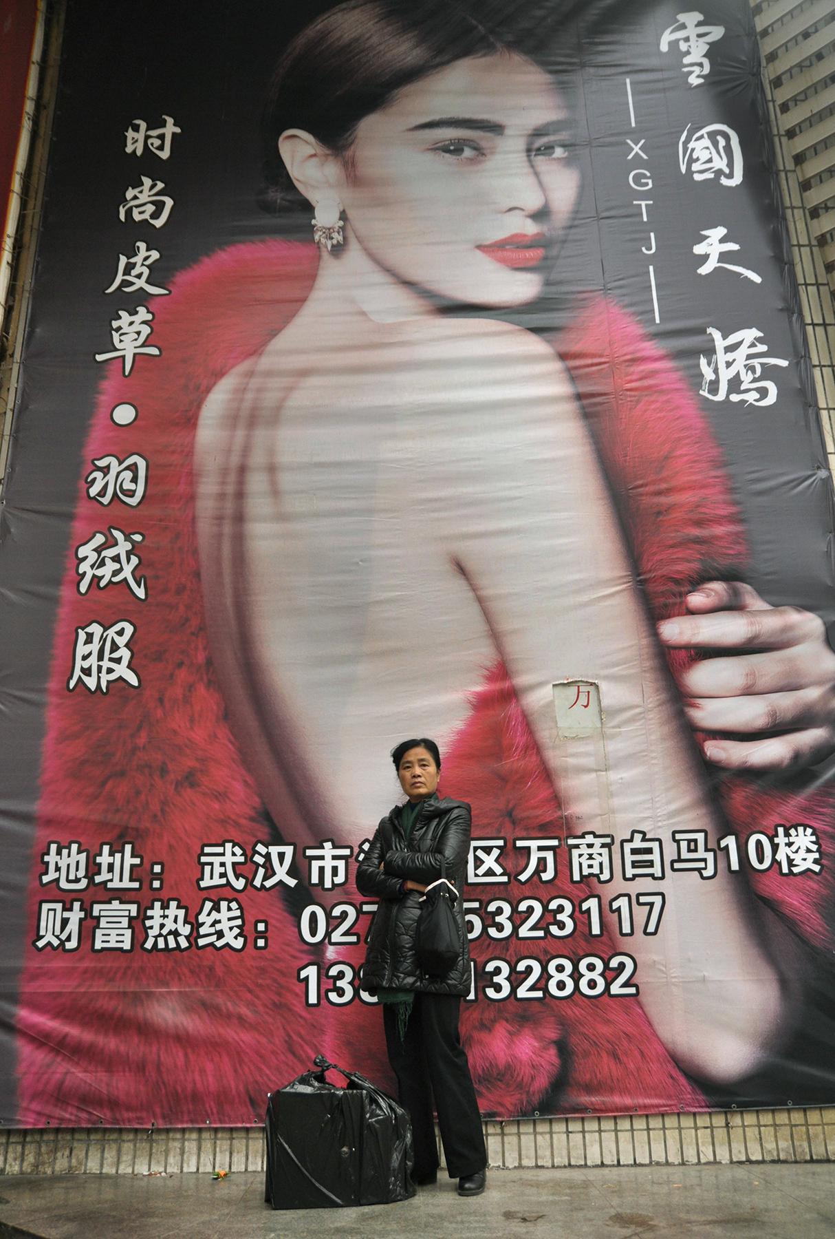 Han Zheng Street, Wuhan