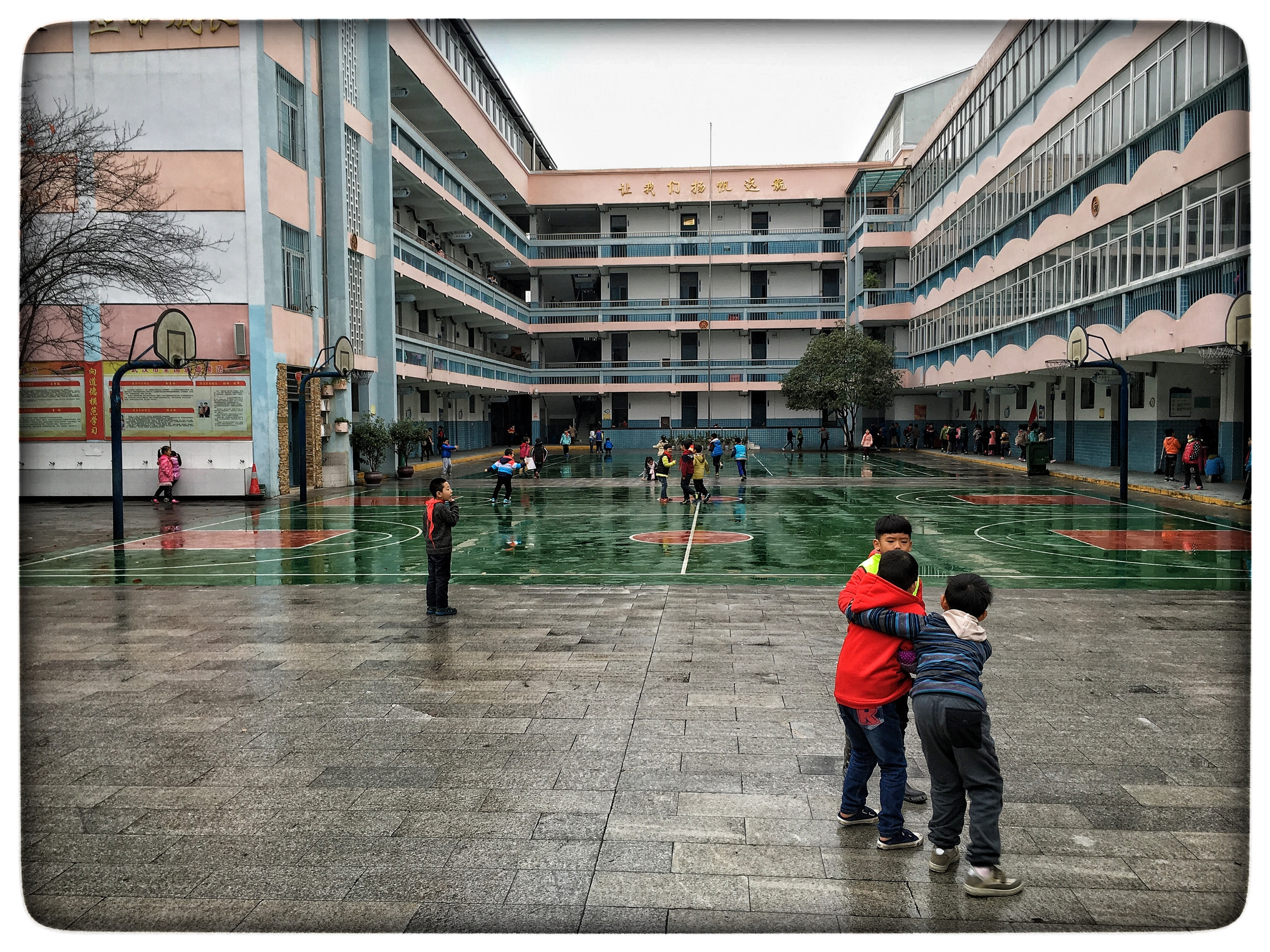 Elementary school, Wuhan University