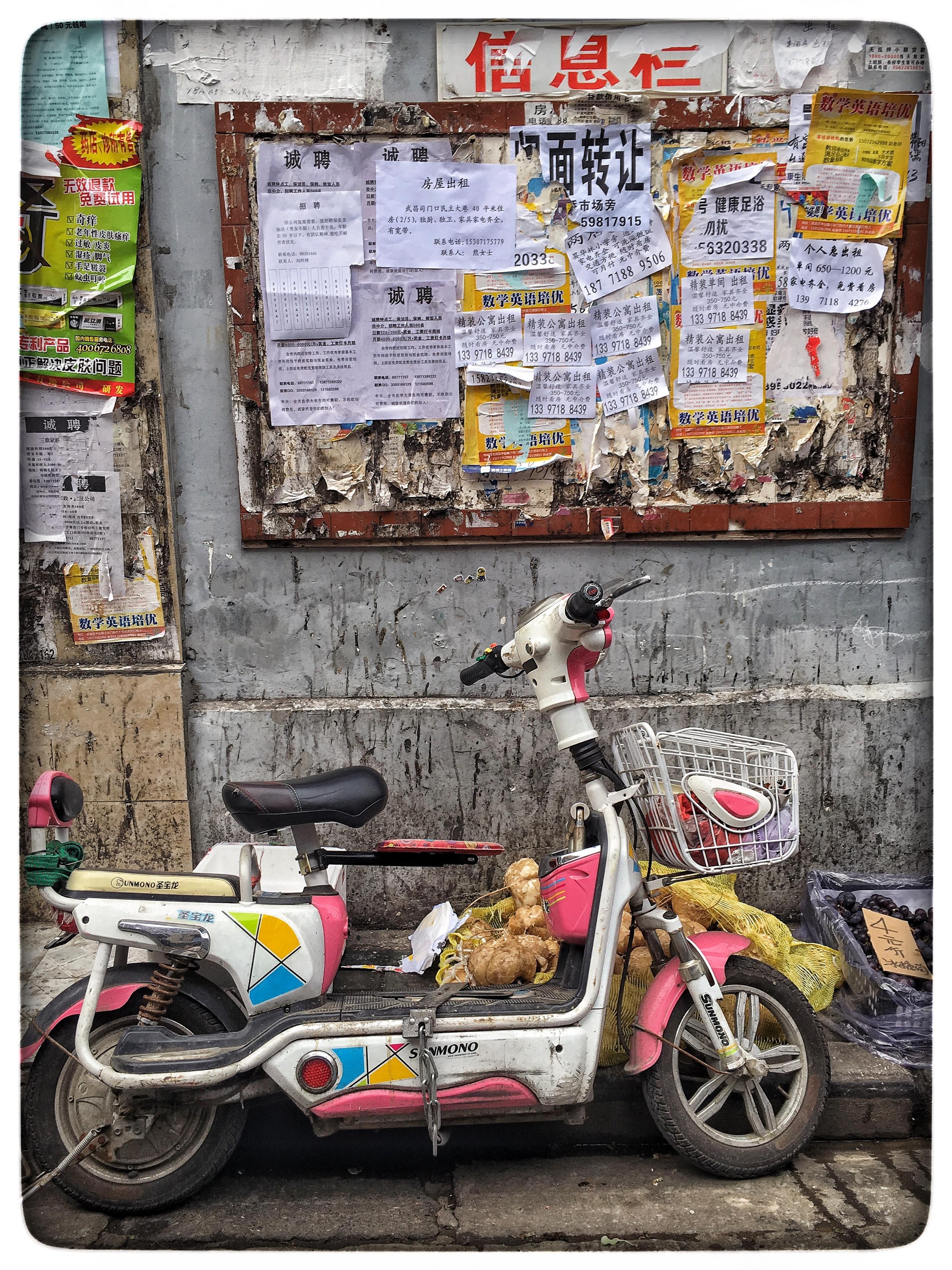 Wuhan alley