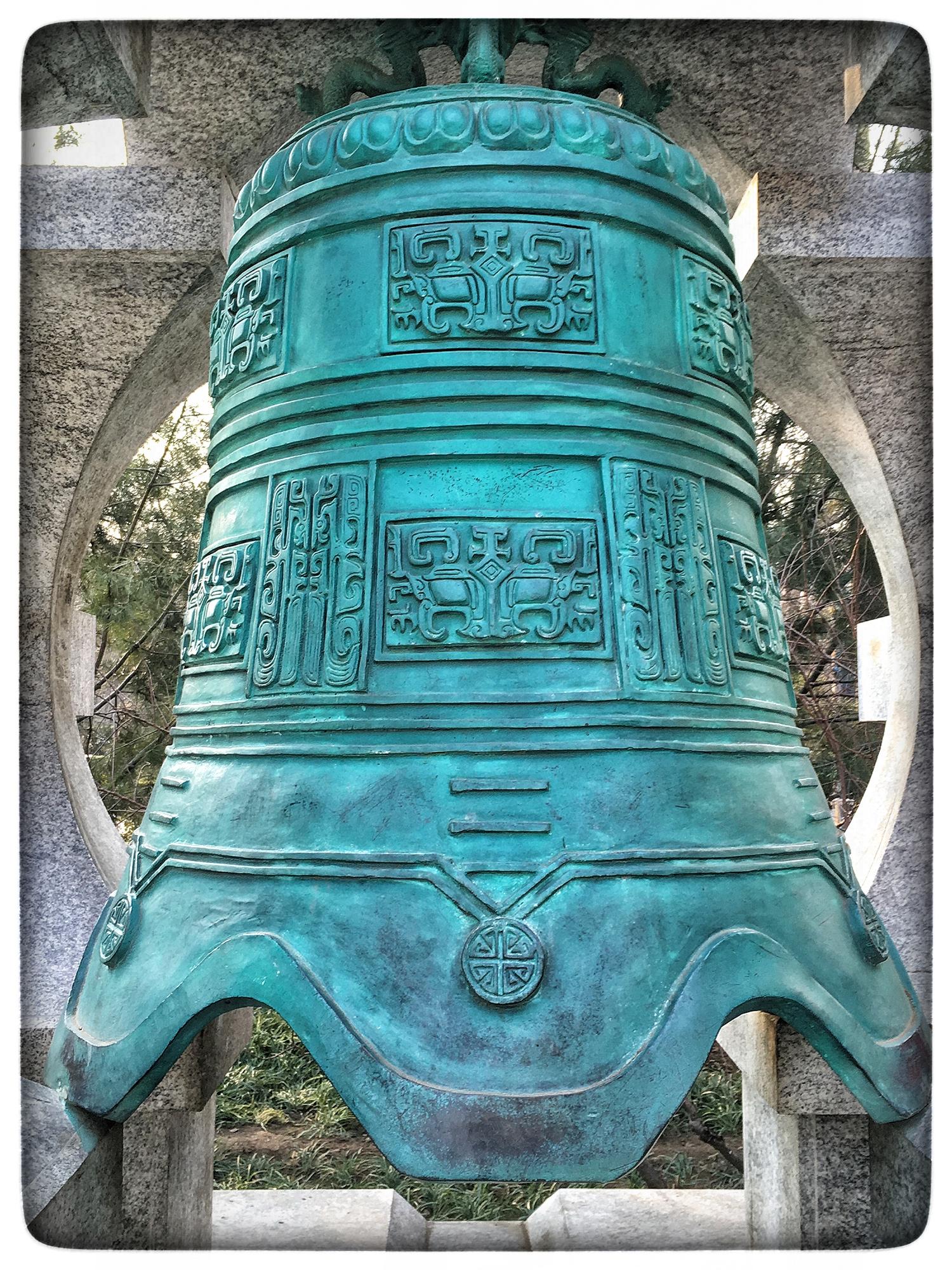 Beijing park bell