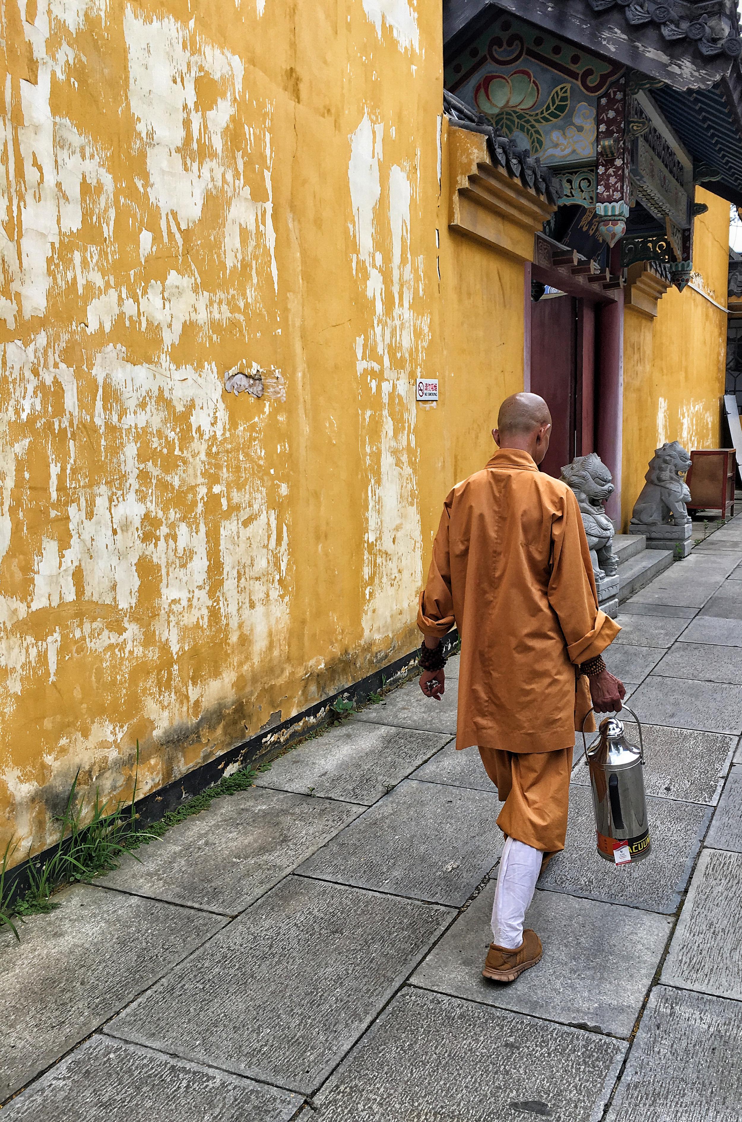 Boatang Temple, Wuhan