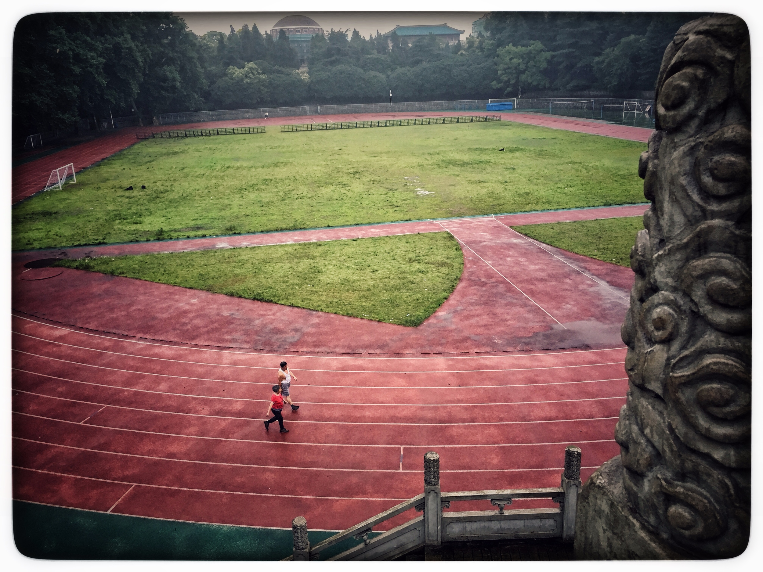 Wuhan University at dawn