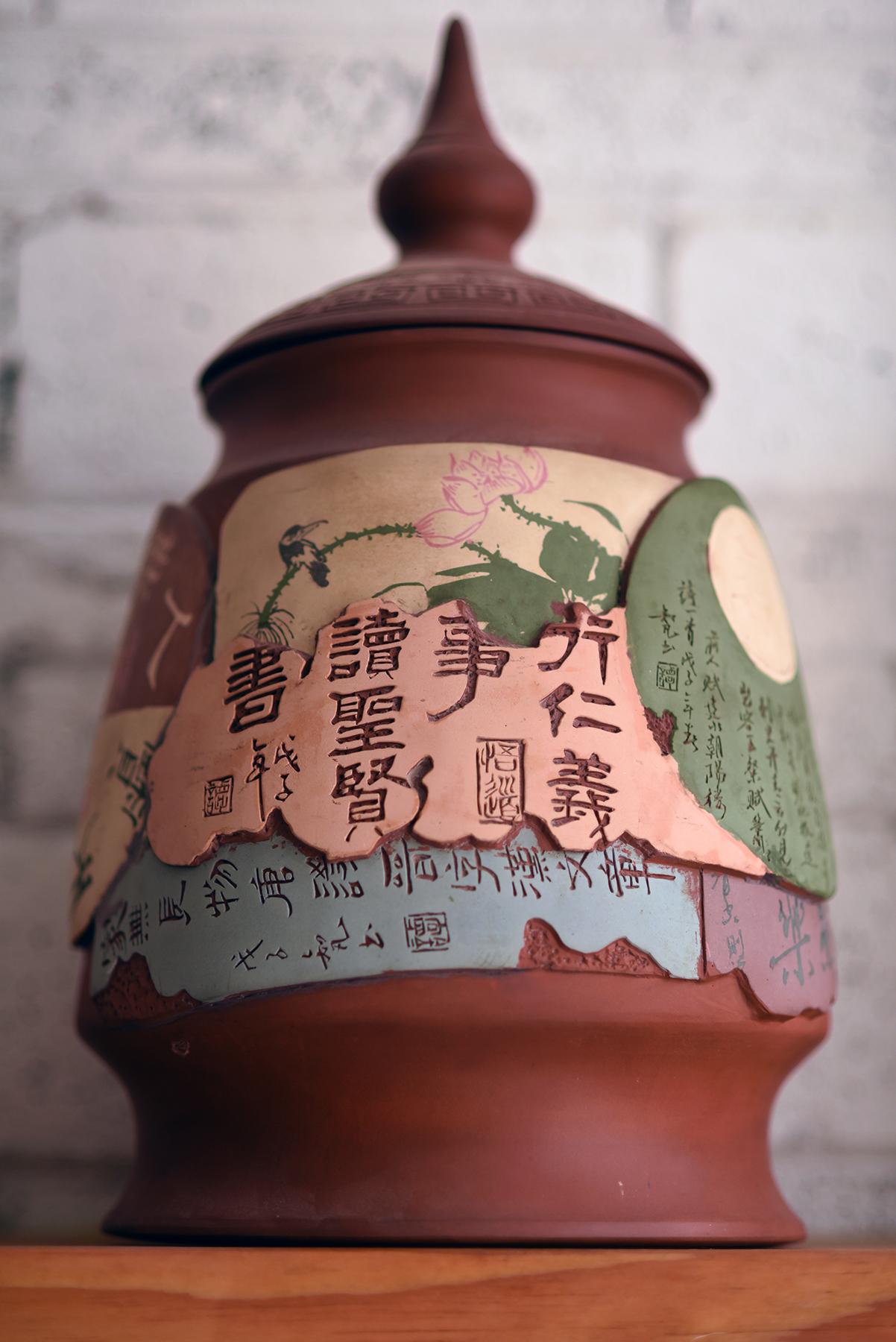 The work of Tan Zhi Fan,Inheritor of Purple Pottery Intangible Cultural Heritage, Jianshui, Yunnan Province.