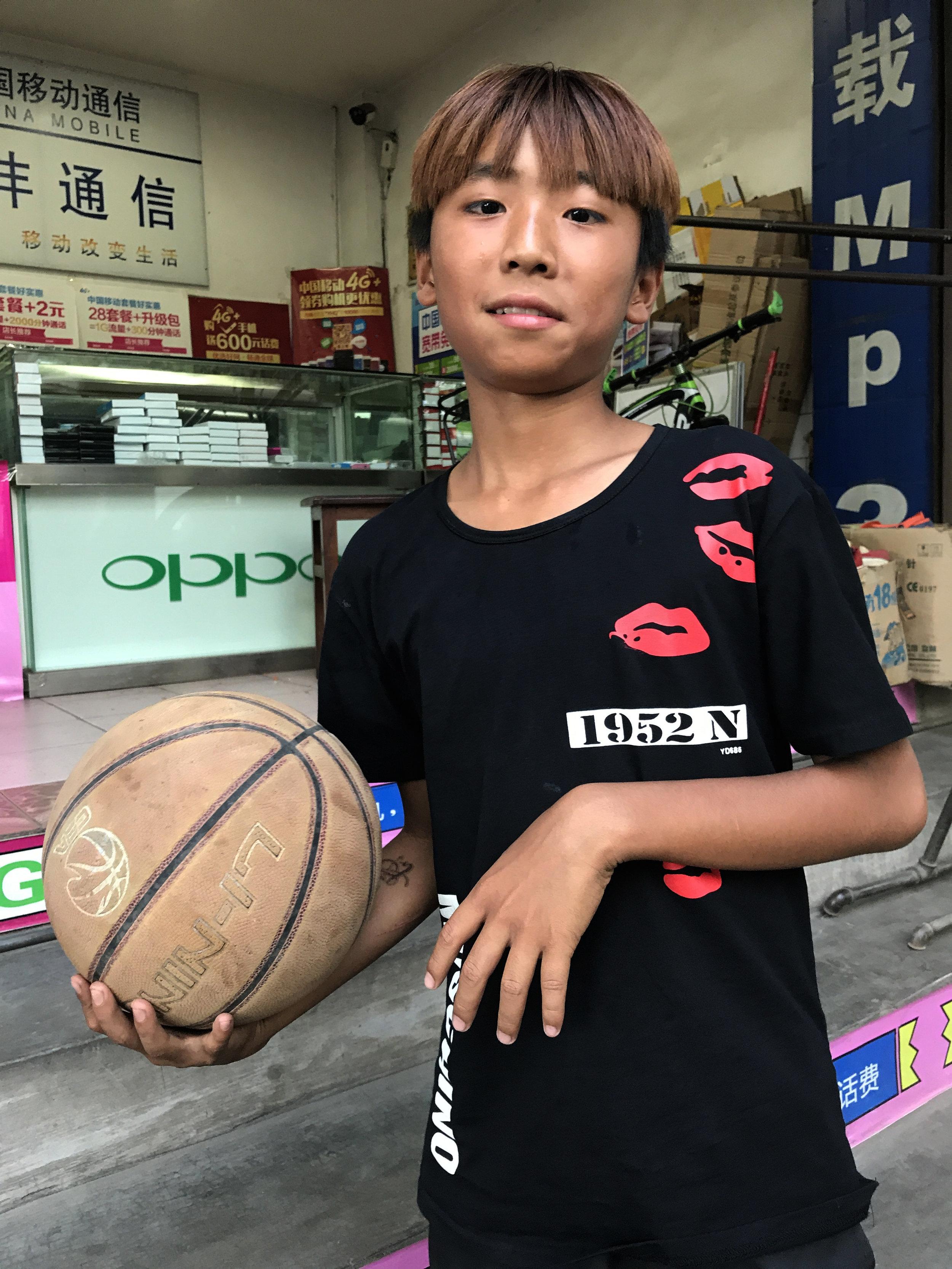 Boy from Honghe.