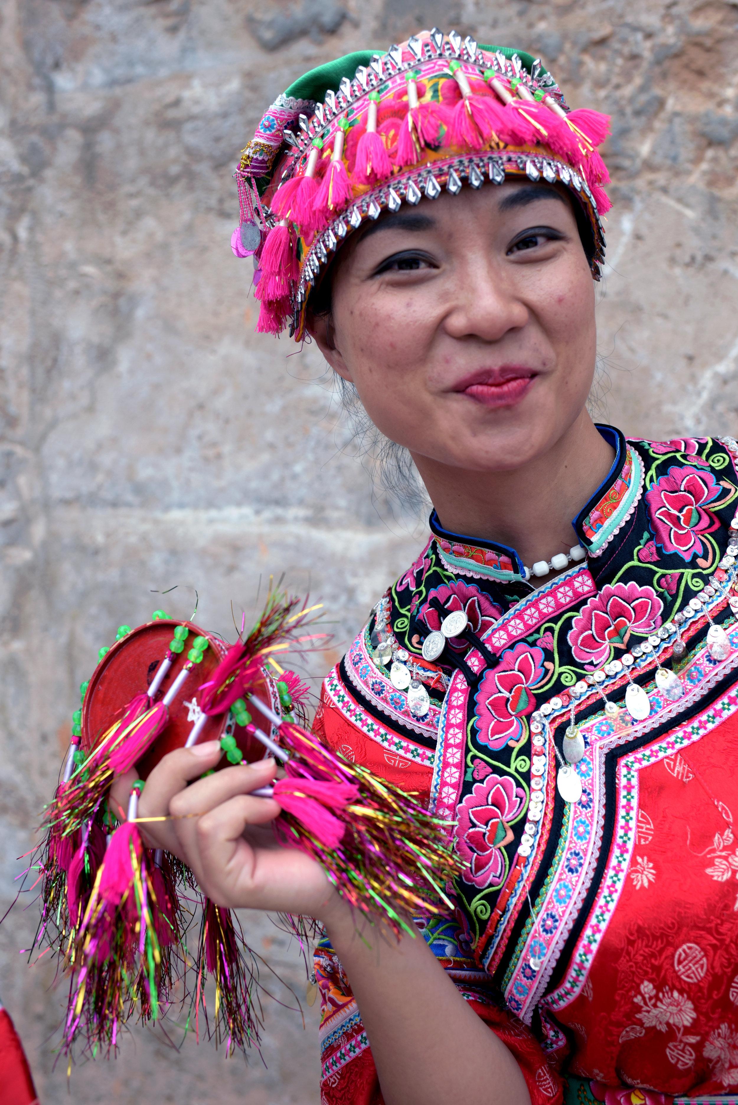 Zheng Shu Cheng