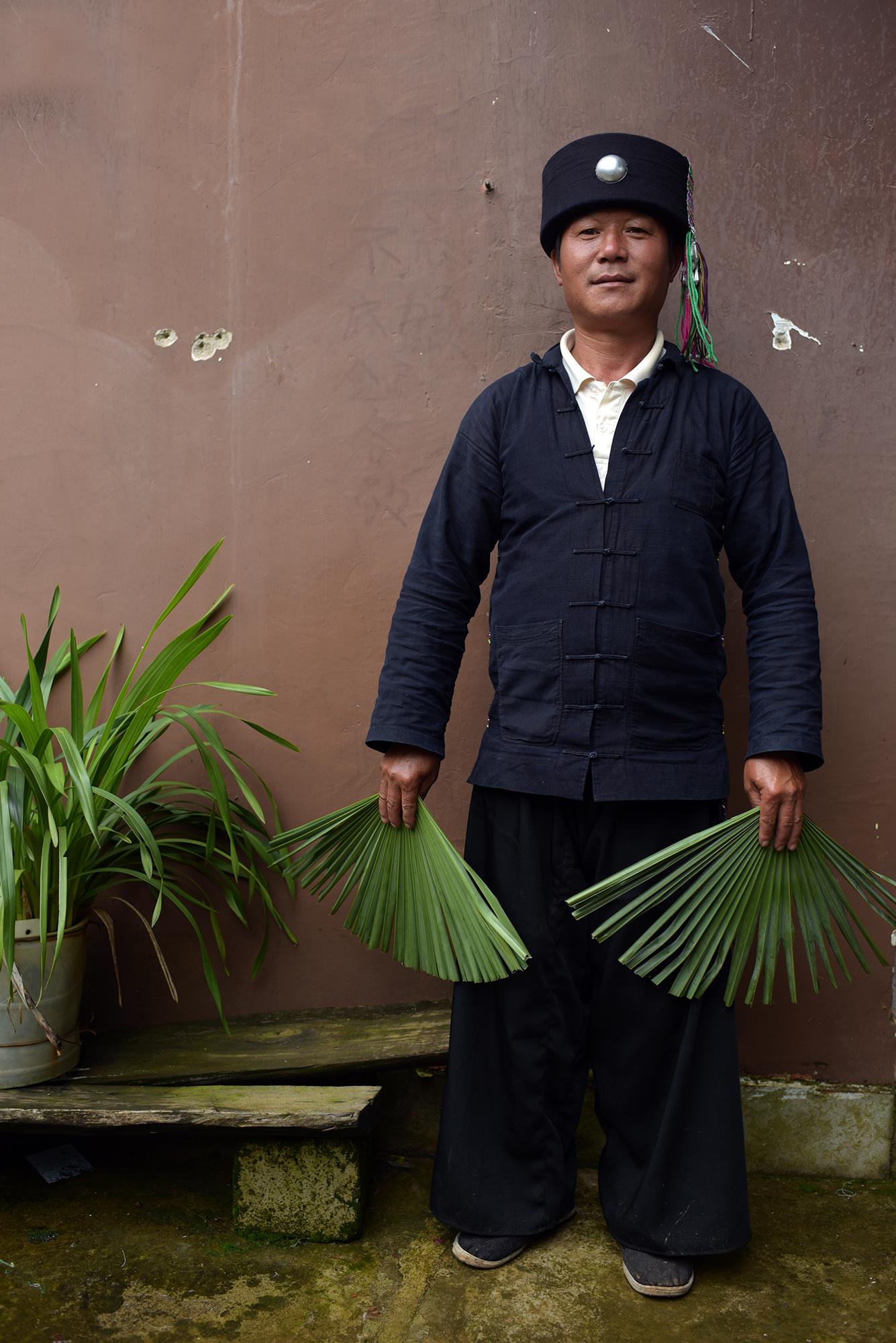 Ni Wei Zhe