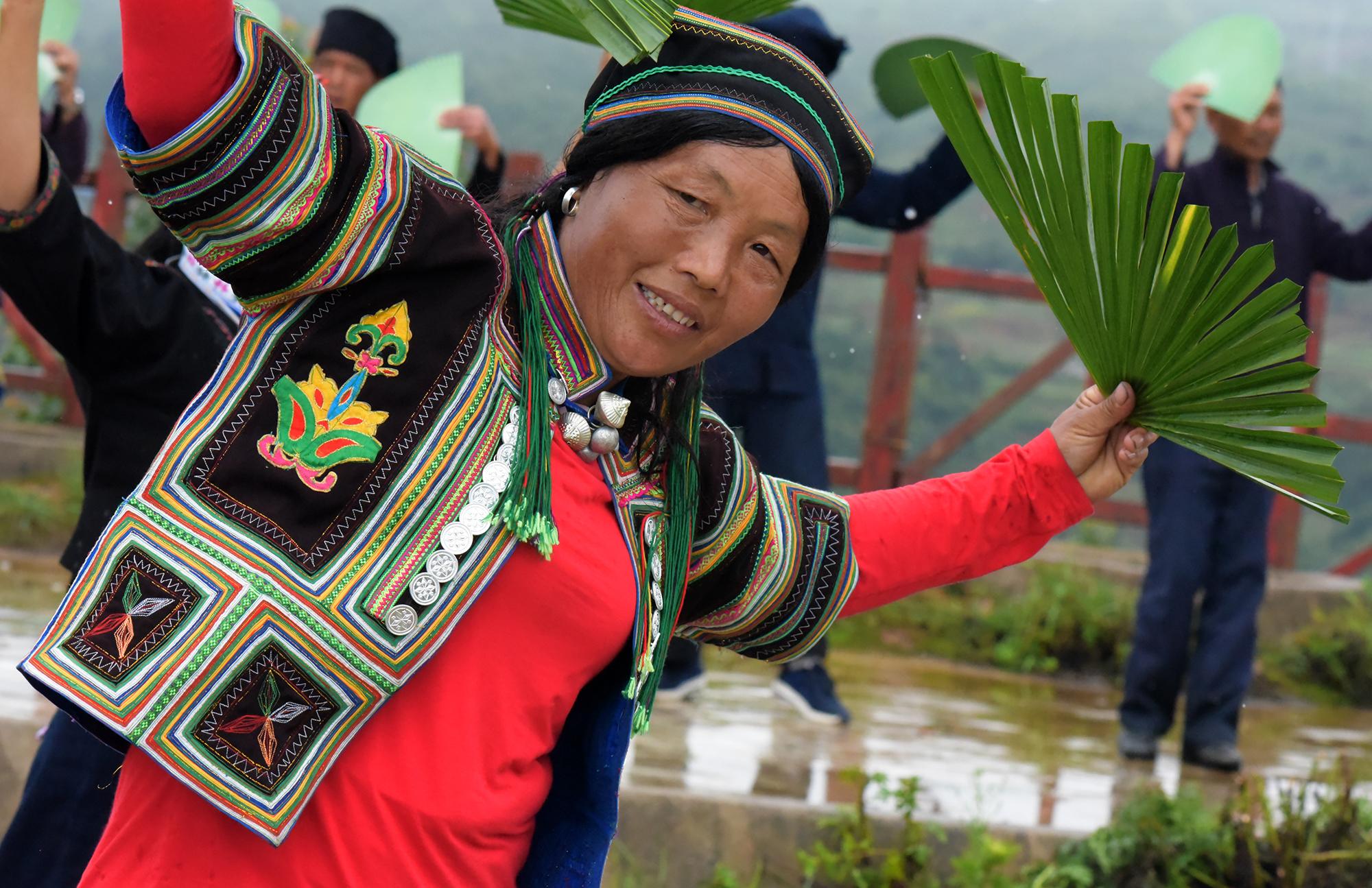 Zong Shan dance