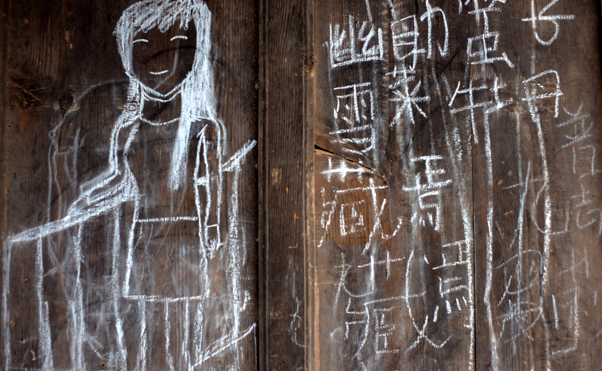 Abandoned schoolhouse, Pengzu village