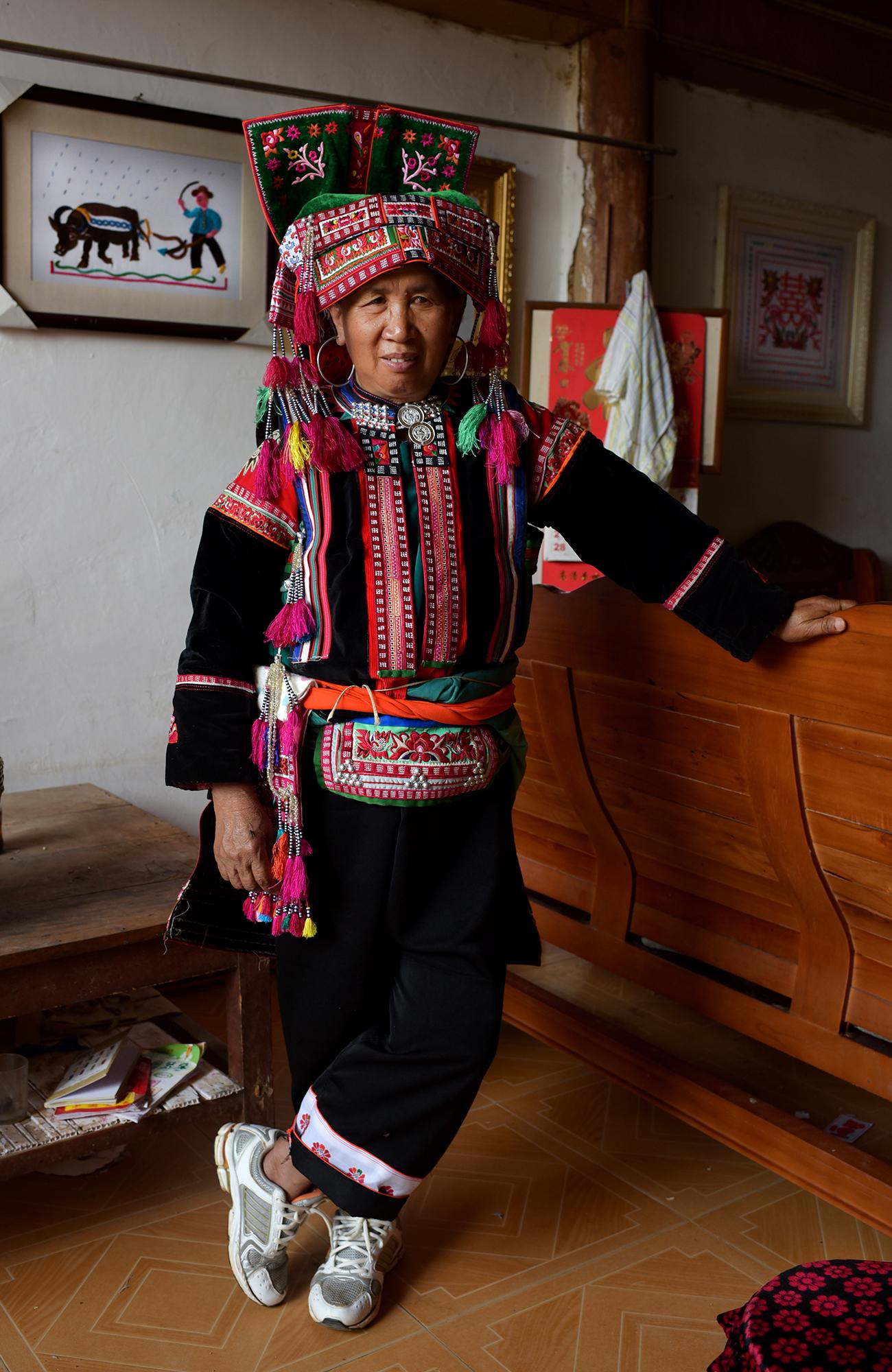 Xiao Hui Yu