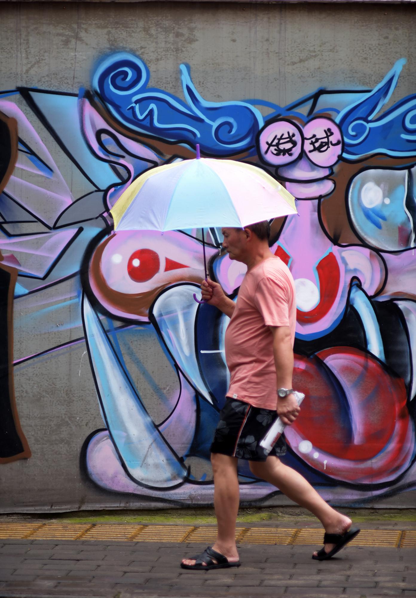 umbrella hankou2.jpg