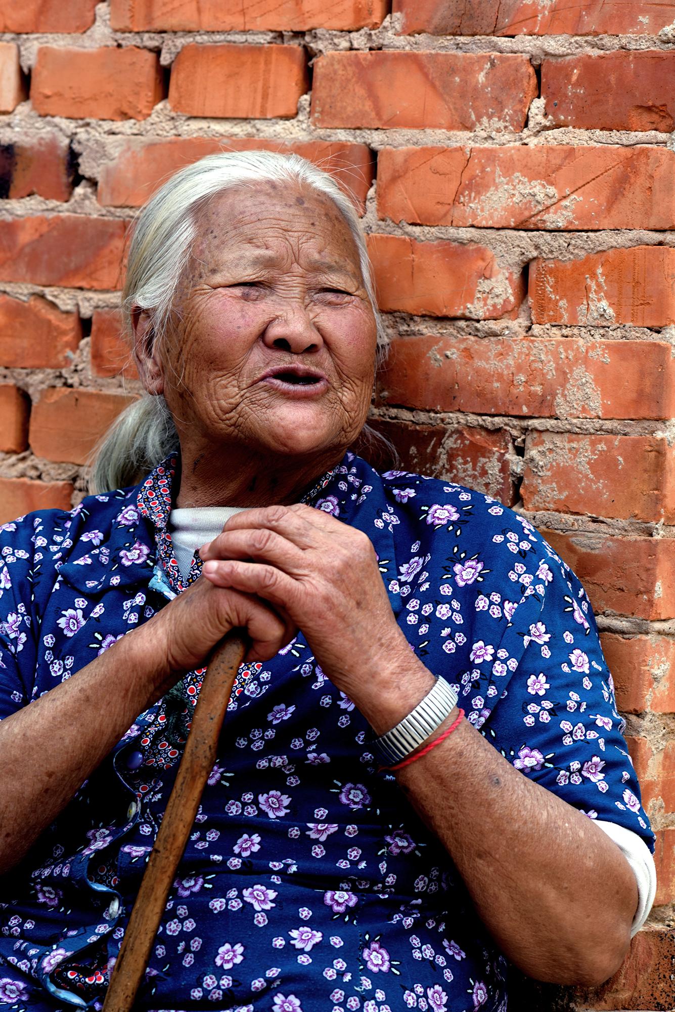 Wanyao village, Yunnan 2018