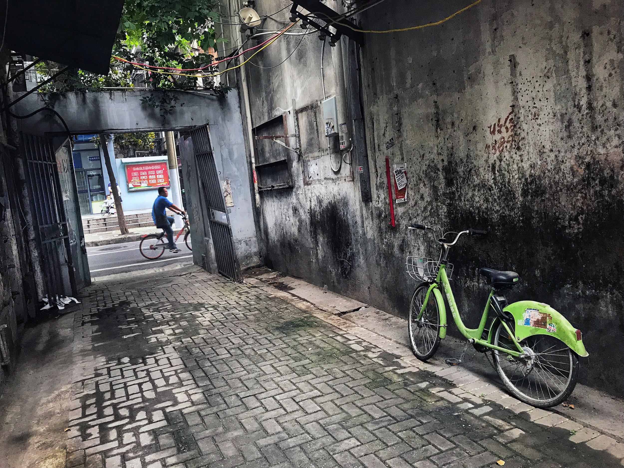Hankou, Wuhan 2018