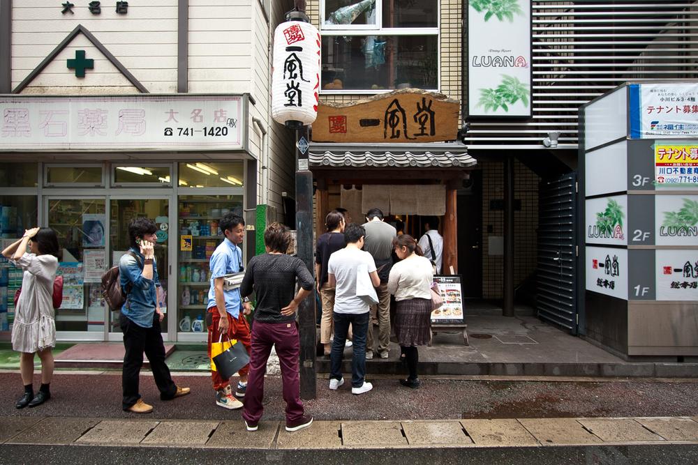 Japan (vii): Ramen, Ramen, &    Ramen    (Day 7-9) — Brian Oh: {food