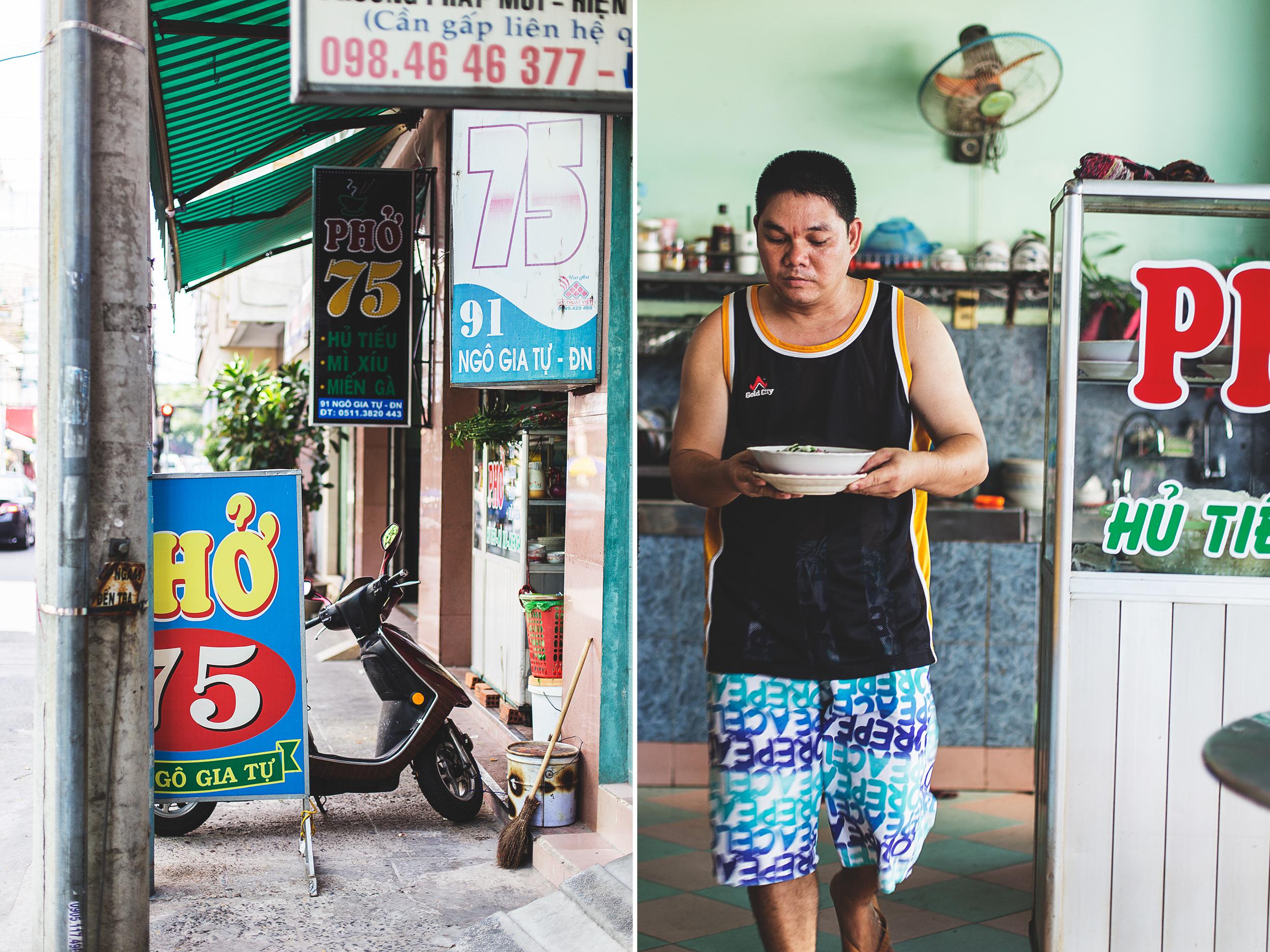 20140826-danang-vietnam-pho752-brian-oh.jpg
