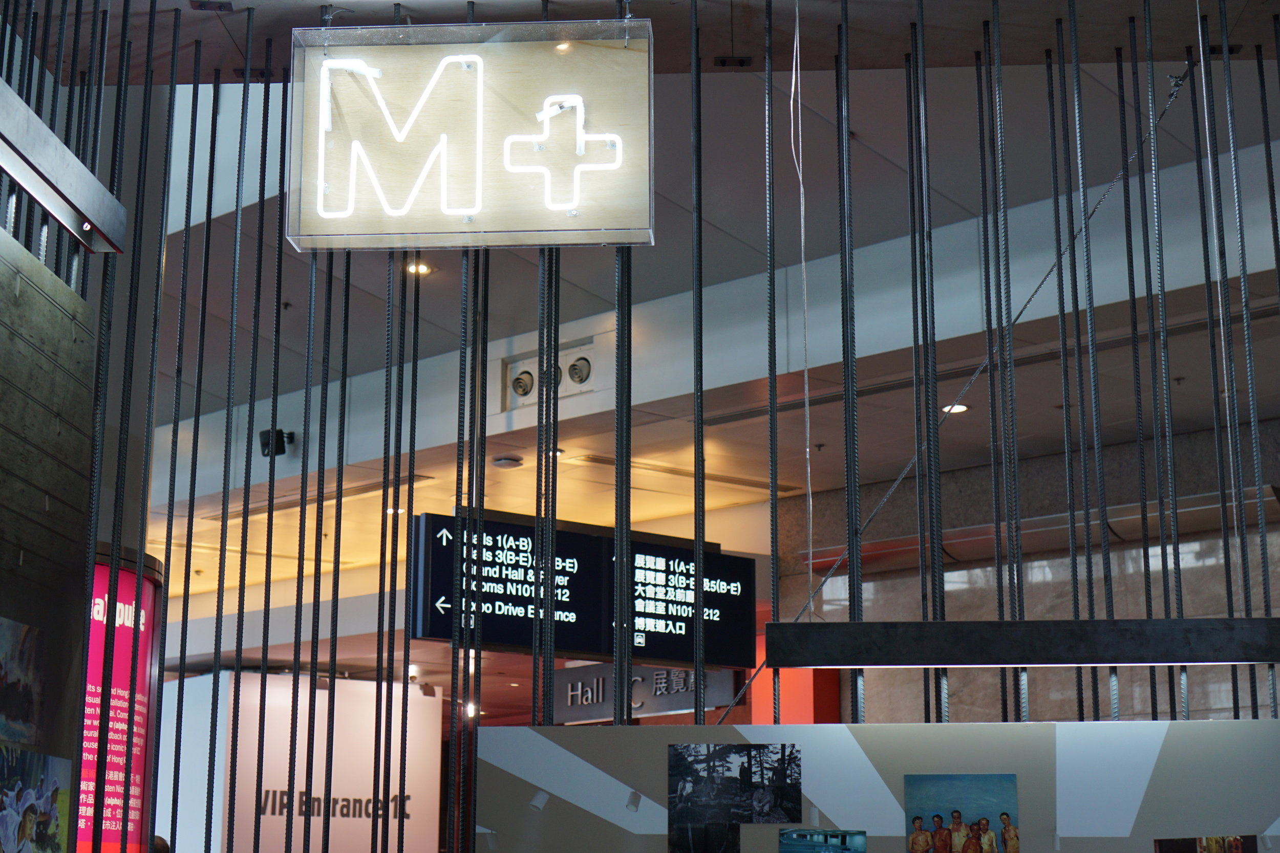 M+ the soon to be built modern art museum of Hong Kong