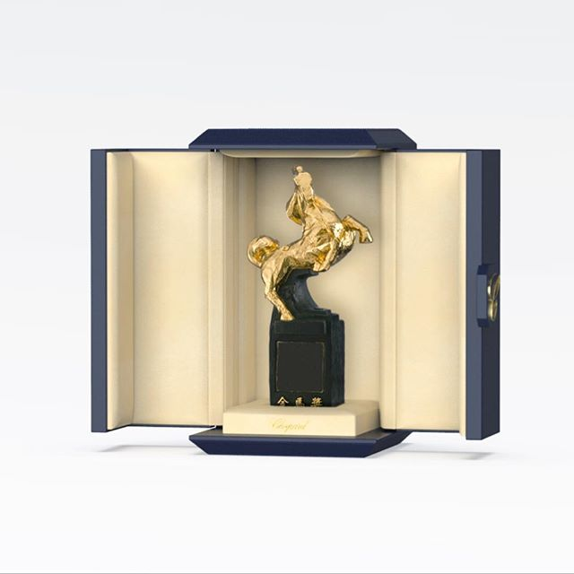 Dusting off this relic packaging project from 2006 for the @chopard sponsored @goldenhorsefilmfestival aka Oscar of #taiwan. The box was designed to not only be a #packaging for the trophy but also serves as a display case and a backdrop for photo ops. These images are an updated version to the original #design. . . . . #packagingdesign #designer #industrialdesign #designstudio #remastered #goldenhorseawards #designarchives #3d #cg #3drendering #luxurydesign #chopard #hongkongdesign #asia #designedinhongkong