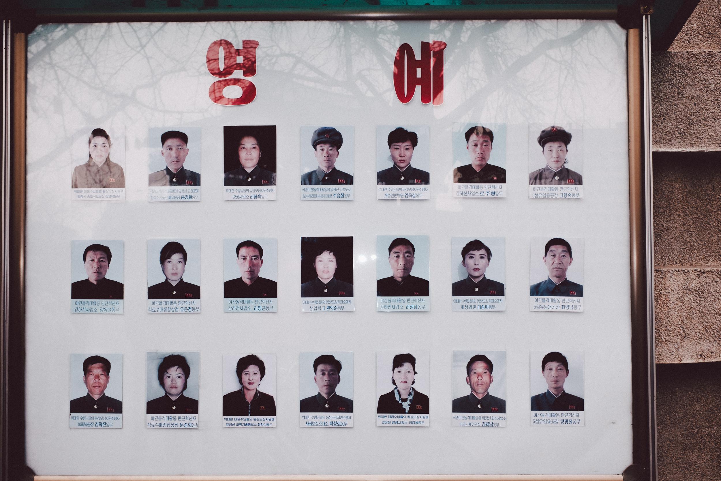 DPRK by Adam Baidawi (19 of 52).jpg
