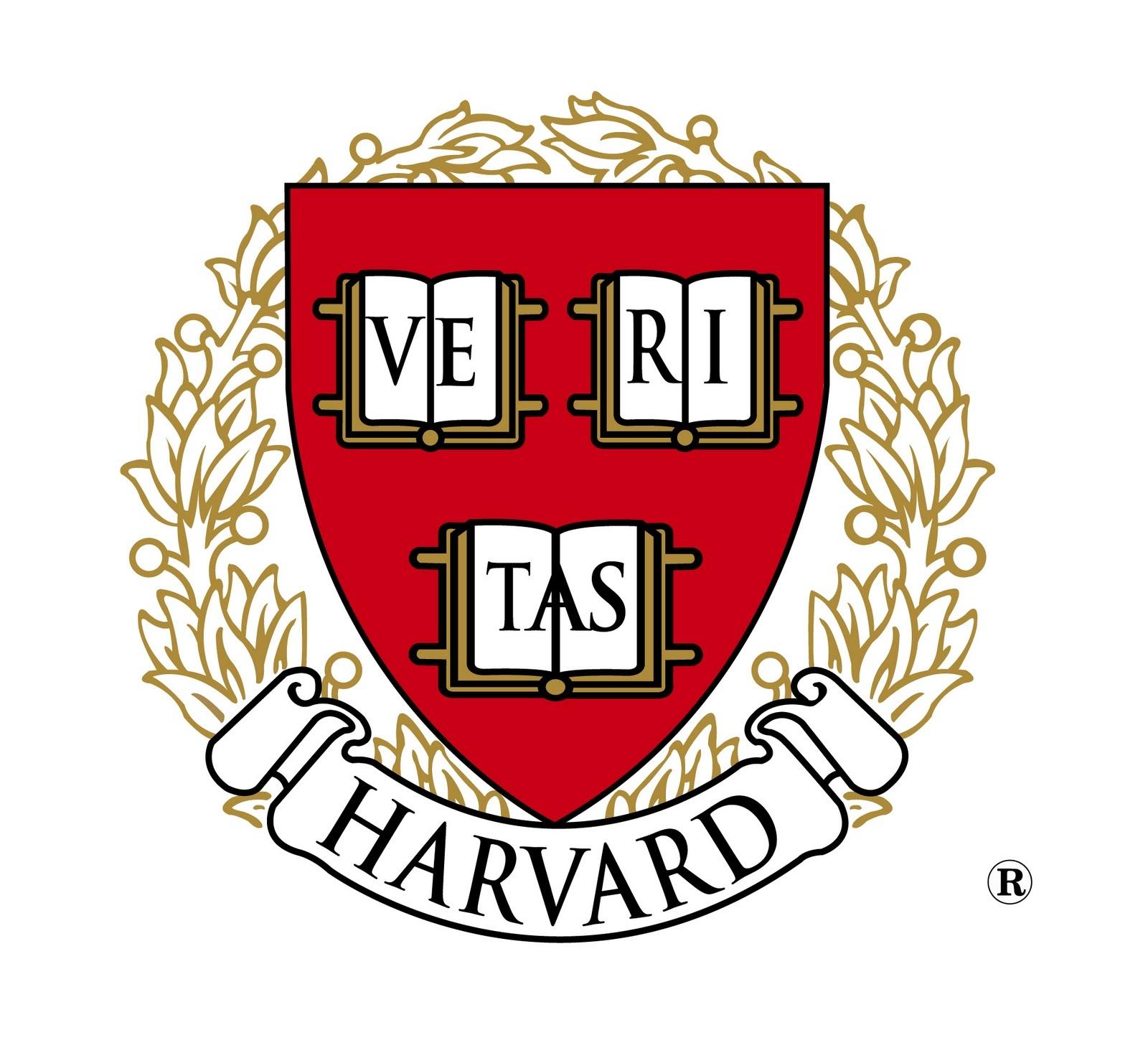 HarvardLogo.jpg
