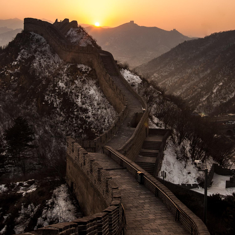 Great Wall Badalin / CHINA