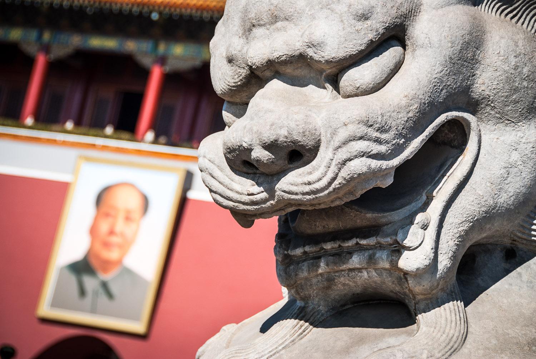 Mao's Gate Guardian