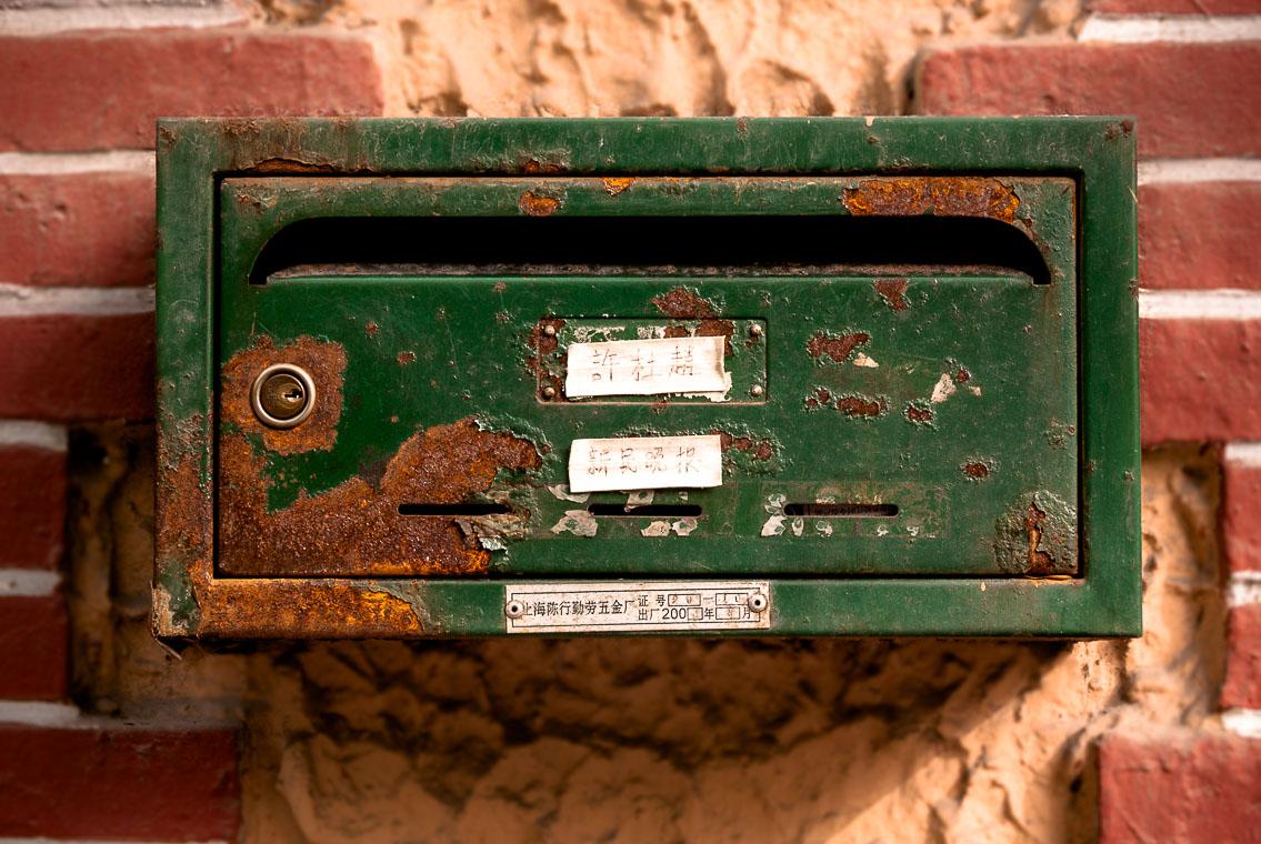 Mail box found in Shanghai