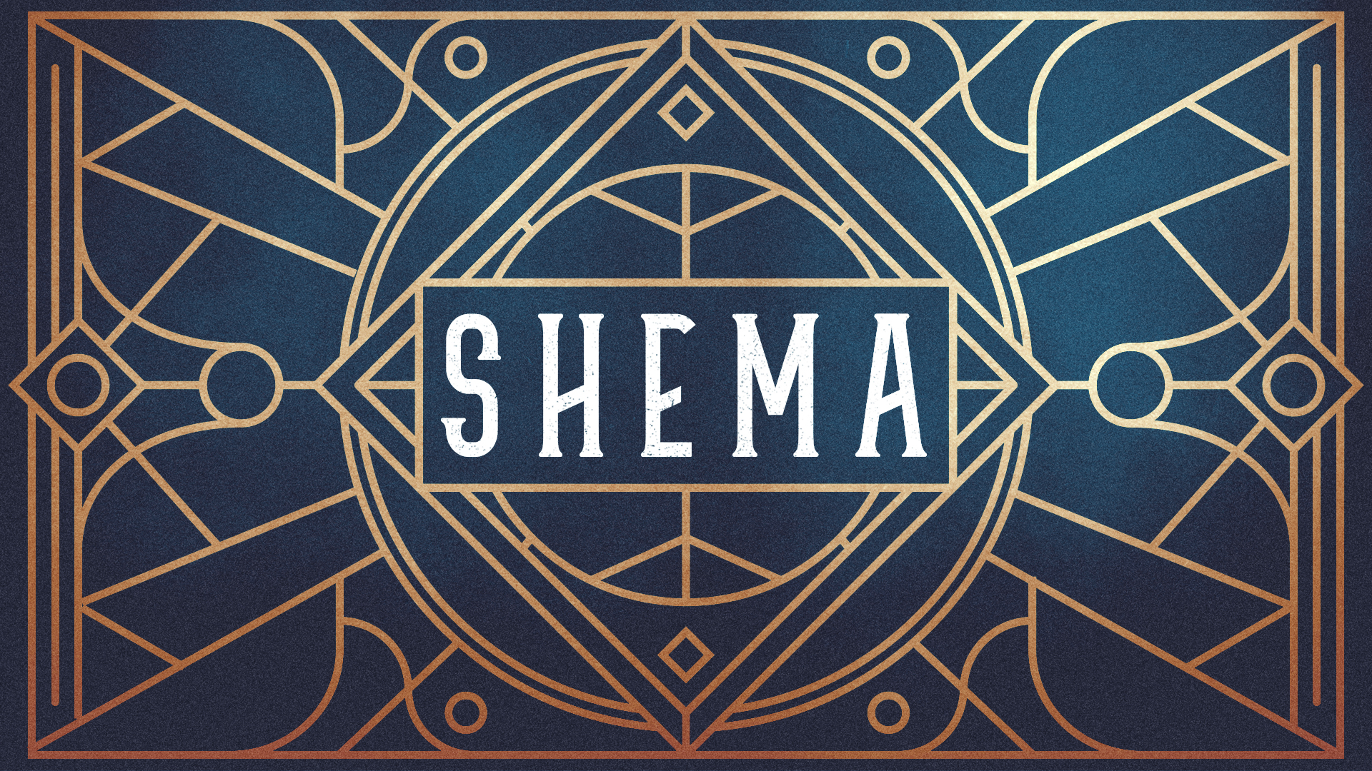 Shema Graphic.jpg
