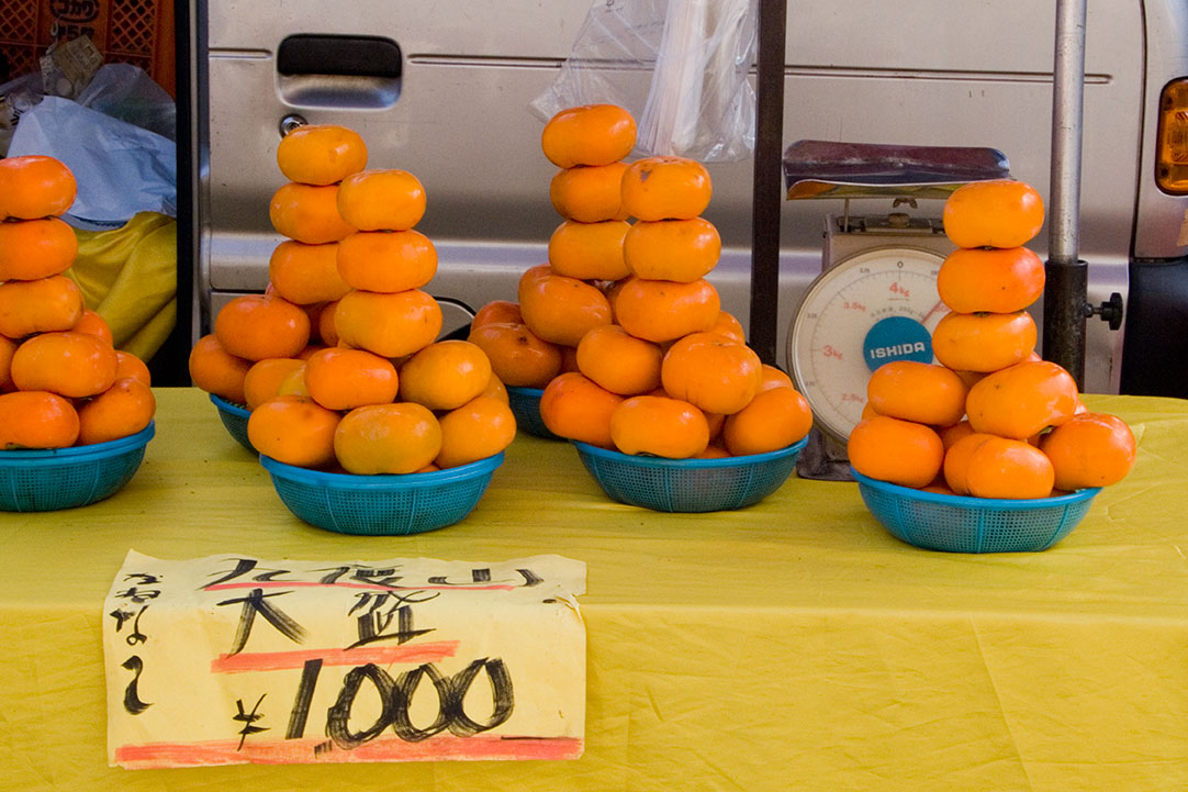 TojiFleaMarket4