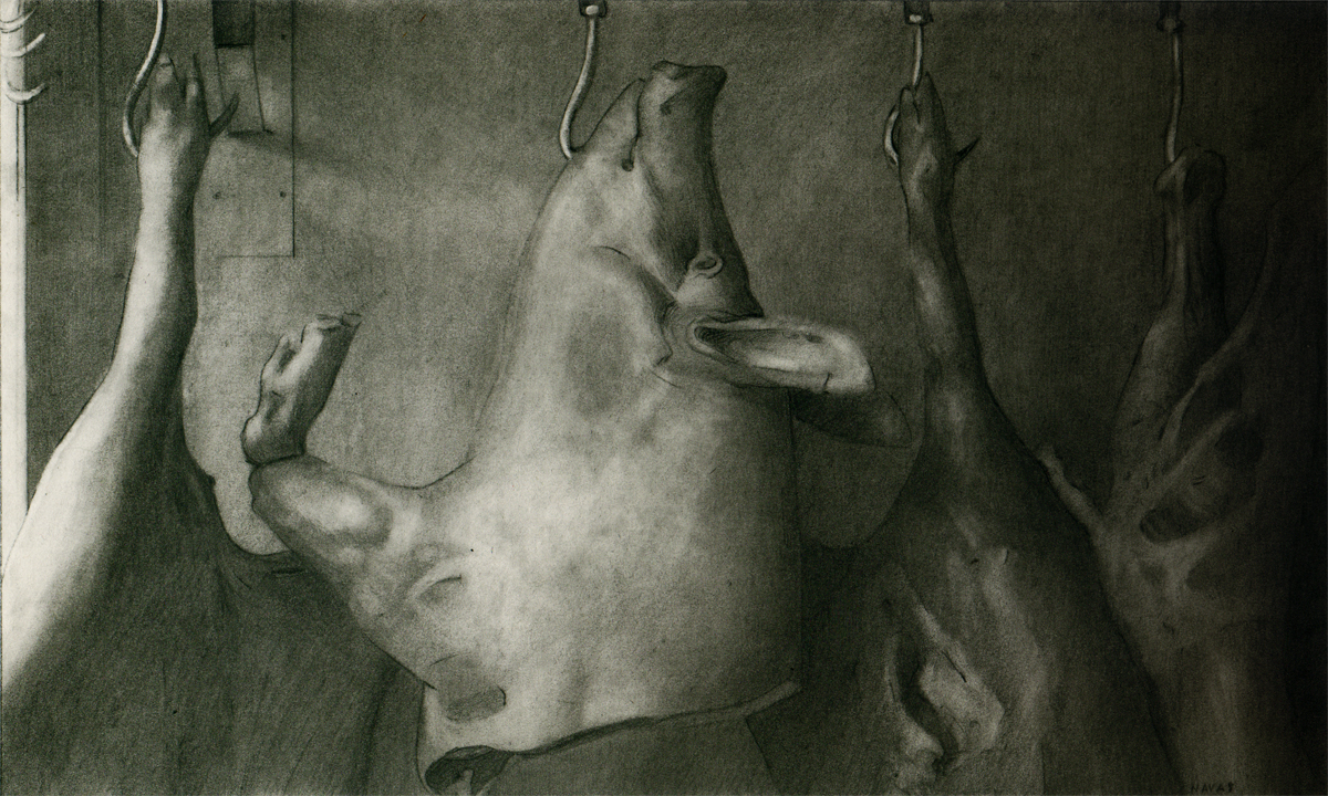 Pencil on paper (11X 6.5 inch)
