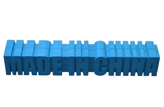 SUI JIANGUO, Made in China (blue), 2008, est $1,000 -1,500