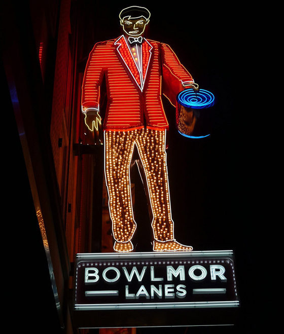 Bowlmor Lanes – this location closed after 76 years but the chain thrives across the country
