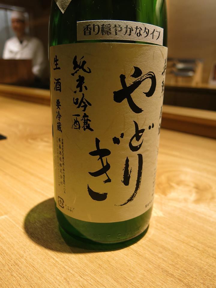 kyoto 9.jpg