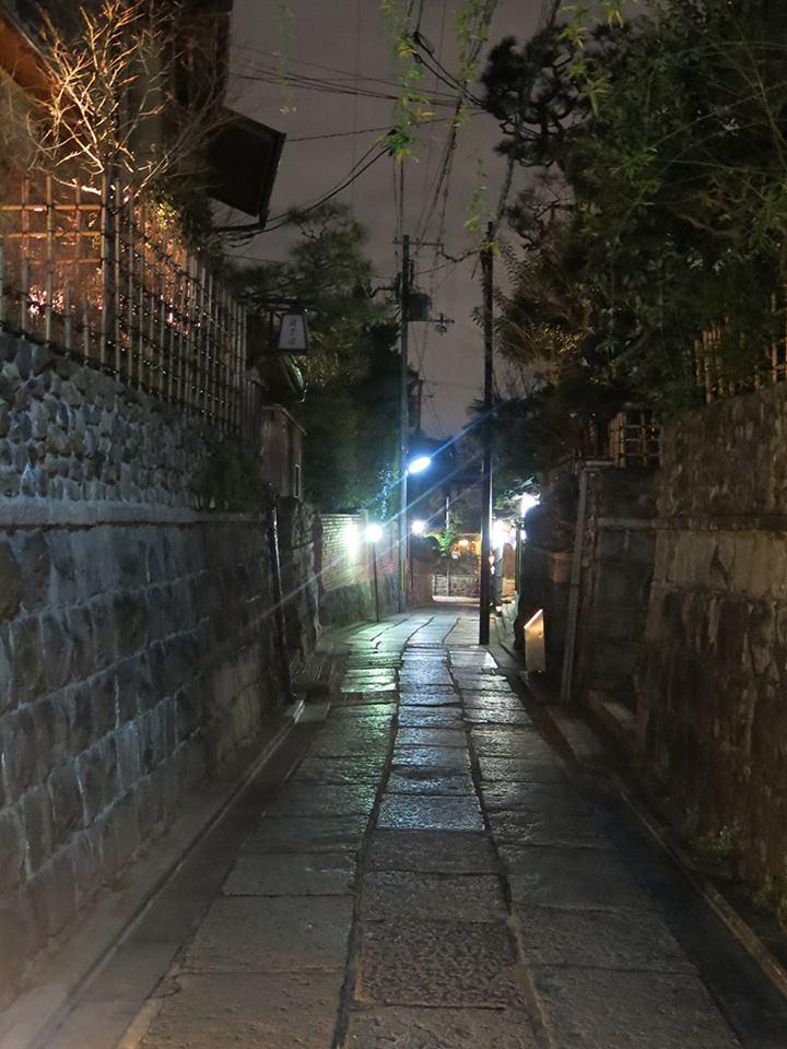 kyoto 6.jpg