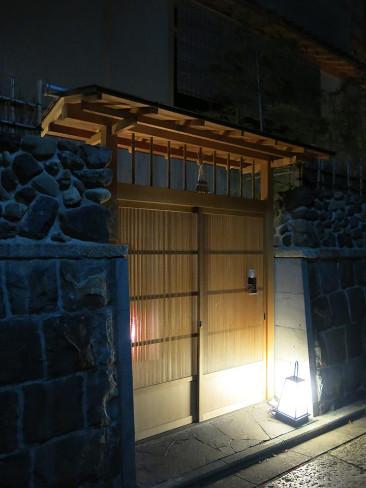 kyoto 1.jpg