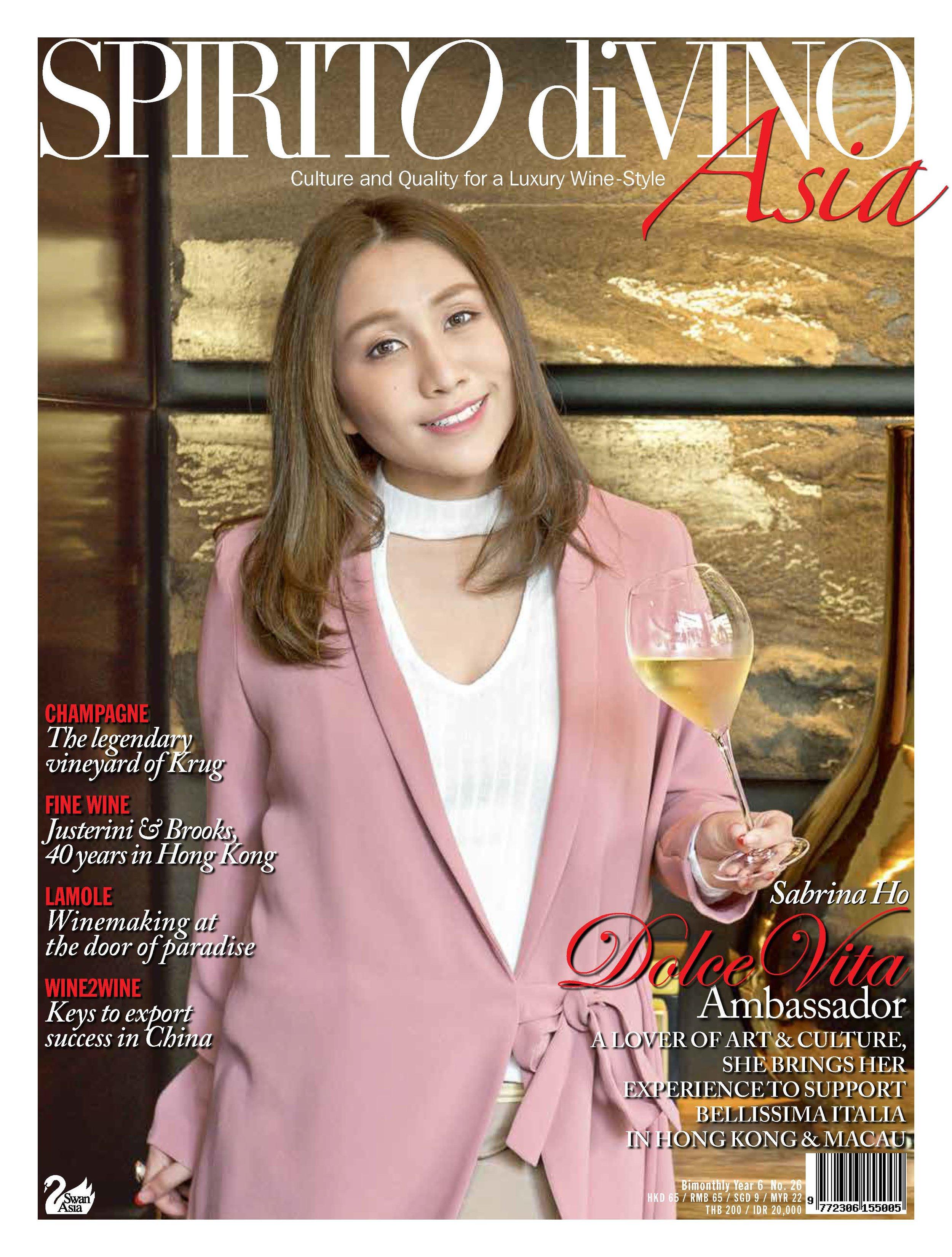 050-053_wine2wine2_asia_Page_1.jpg