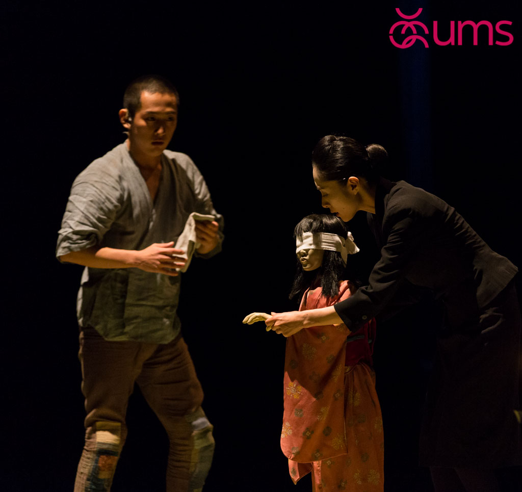 UMS-20130918-Initial-web-size-144.jpg