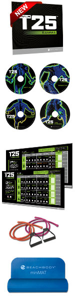 T25Gamma_long_new.jpg