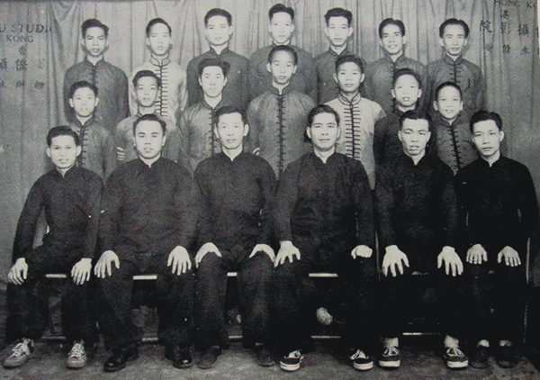 Wong Hon Fun's First Graduating Class