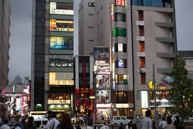 Tokyo&Zoo-65.jpg