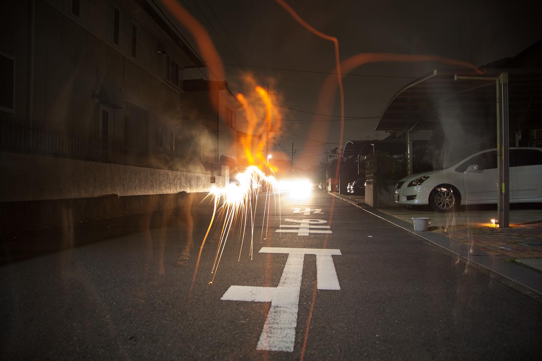 Japan-423.jpg