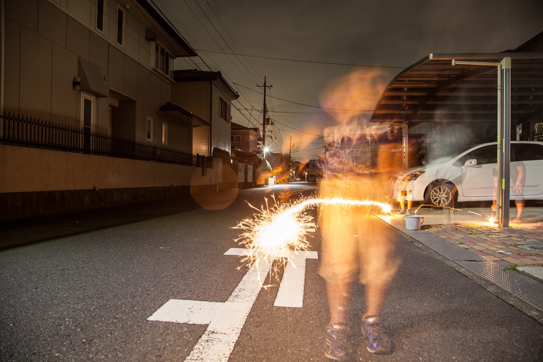 Japan-426.jpg