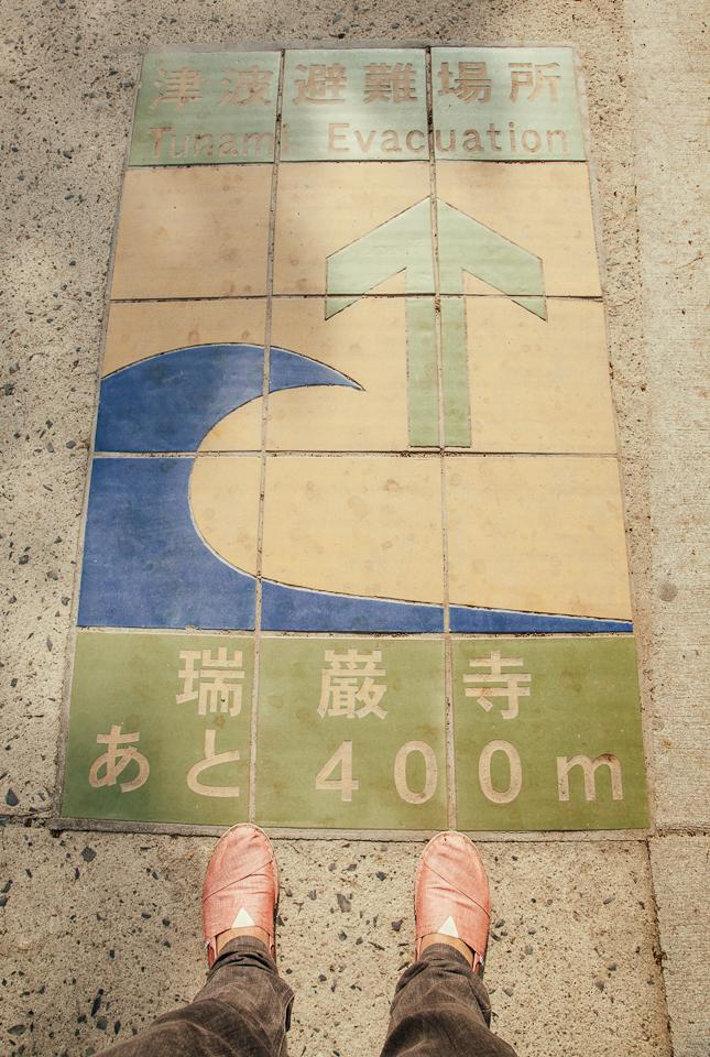 Japan-312.jpg